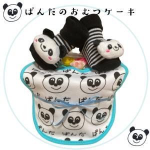出産祝い おむつケーキ オムツケーキ 女の子 マイメロディ プチキャラクター サンリオ|monkeypanda333