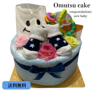 おむつケーキ 男の子 出産祝い ベビーギフト ボーイ ソックス おもちゃセット オムツケーキ|monkeypanda333
