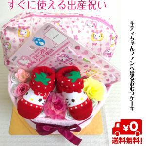 出産祝い おむつケーキ オムツケーキ 女の子 出産祝い 花畑 フラワー|monkeypanda333
