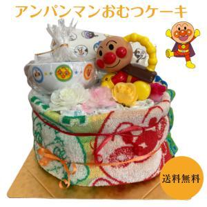 おむつ ケーキ 女の子 出産祝い ピンクのうさぎちゃん ベビー 赤ちゃんへの贈り物|monkeypanda333