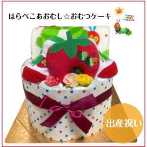 おむつケーキ はらぺこあおむし 男の子 女の子 出産祝い ベビー 食器セット|monkeypanda333