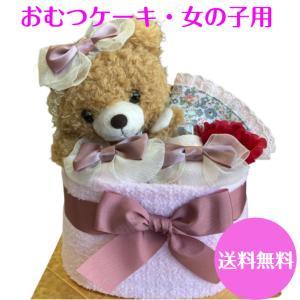 出産祝い おむつケーキ 女の子 フリフリピンク  出産祝い パンパース Sサイズ|monkeypanda333