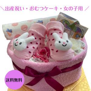 おむつケーキ 男の子  出産祝いナチュラル クマ 贈り物 ボーイ|monkeypanda333