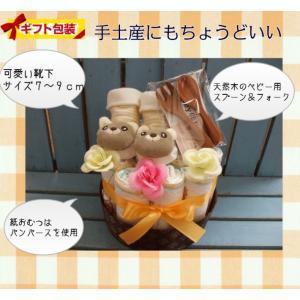 出産祝い おむつケーキ オムツケーキ 男の子 女の子 兼用 プチプライス プチくま|monkeypanda333