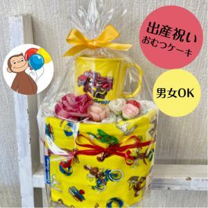 出産祝い おむつケーキ ロディのおもちゃ  オムツケーキ 女の子 男の子  プチキャラクター