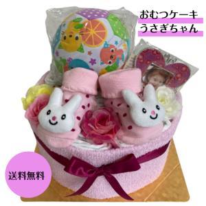 出産祝い おむつケーキ オムツケーキ ピンク うさぎ 女の子 出産祝い|monkeypanda333