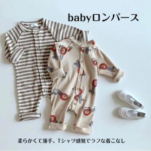 ベビー服 男の子 女の子 春夏 長袖 Wガーゼ 2wayオール 50〜70cm 新生児 ドット 赤ちゃん服|monkeypanda333