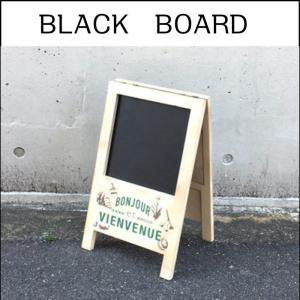 ブラックボード 両面 ショップボード インテリア 黒板 ウッド|monkeypanda333
