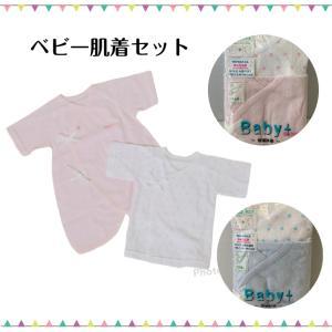 ベビー服 2WAYオール 新生児 女の子 男の子 ドレスオール 50〜70cm|monkeypanda333