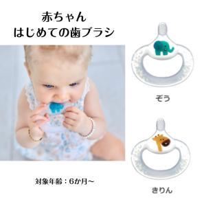 歯固め おもちゃ えだまめ カミカミBABY 枝豆 お野菜  エジソン 歯がため EDISON mama|monkeypanda333