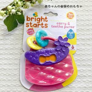 歯固め おもちゃ バッグ型 女の子  キャリー&ティーズ パース ピンク|monkeypanda333
