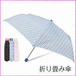 折り畳み傘 ティーンズ ミニ 50cm  軽量 婦人 レディース キャンディ柄 ドット|monkeypanda333