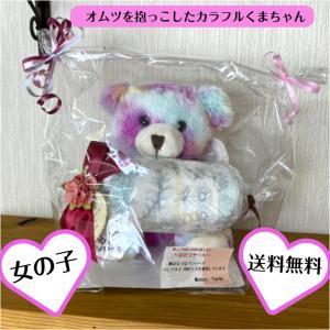 NEW!!!出産祝い**キュート♪おむつケーキ女の子♪出産プレゼント『おしゃれセット』りぼんカチューム オムツケーキ ベビーシャワー |monkeypanda333