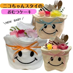 NEW!!!出産祝い**ぶんぶんミツバチ**男の子おむつケーキ** 女の子おむつケーキ・オムツケーキ ・ダイパーケーキ・出産祝い・ベビースタイ|monkeypanda333