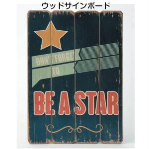 インテリア ウッドボード サインボード アメリカンスタイル スター STAR|monkeypanda333
