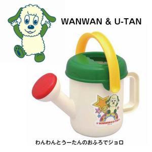 ワンワンとうーたん いないいないばあっ! お風呂でジョロ ジョーロ 水遊び おもちゃ|monkeypanda333