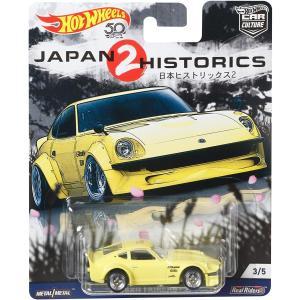 HOTWHEELS JAPAN HISTORICS2 ホットウィール 日本ヒストリック2/ NISS...