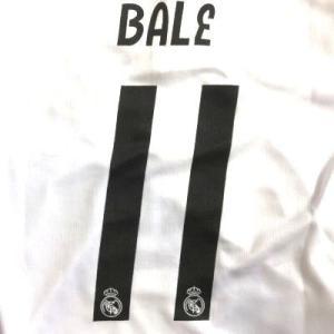 b0fd53a8dd2c04 大人用 A001 レアルマドリード BALE*11 ベイル 白黒 19 ゲームシャツ パンツ付 ユニフォーム