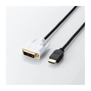ELECOM(エレコム) HDMI-DVI変換ケーブル DH...