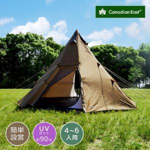 ワンポールテント BIG420 CHOCO ブラウン 茶色 カナディアンイースト グリーンレーベル Canadian East Green label CETN2001|mono-b