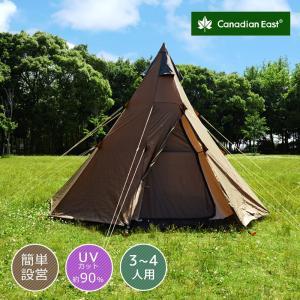カナディアンイースト グリーンレーベル ワンポールテント 300 CHOCO ブラウン 茶色 Canadian East Green label CETN2002|mono-b