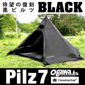 小川キャンパル ピルツ7 ブラック Canadian East × OGAWA カナディアンイースト オガワ コラボレーション 黒ピルツ Pilz7 BLACK ブラック CETO1001|mono-b