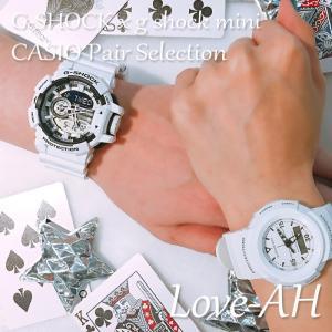 CASIO ジーショック 腕時計 ペアセレクション LOVE-AH G-SHOCK g-shock mini GA-400-7AJF GMN-500-7BJR ペアウォッチ/ギフト/記念日/誕生日/クリスマス/カップル|mono-b