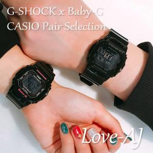 Gショック ベビーG ペア G-SHOCK BABY-G  ジーショック ベビージー ペア CASI...