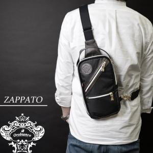 Orobianco オロビアンコ ZAPPATO-A ザッパート クロ/モロ ブラック/ナイロン/レザー/イタリア製/ボディバッグ/ショルダーバッグ/ワンショルダー mono-b