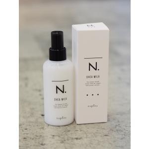 ナプラ N.エヌドット SHEAミルク シアミルク 150g|mono-boogie-y