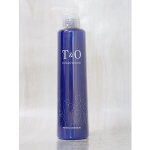 T&O スタイリングトリートメント ノーマル 280ml|mono-boogie-y