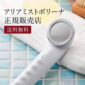 田中金属製作所(TKS) マイクロバブルシャワーヘッド μ-Jet(ミュージェット) シャワーヘッド...