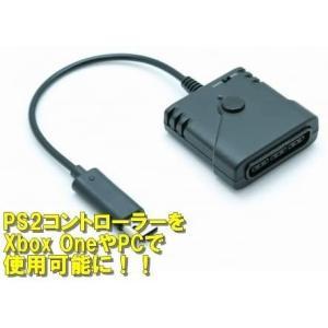 Brook Super Converter スーパーコンバーター PS2コントローラーをXbox O...