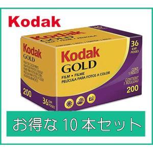 お得な10本セット  KODAKの35mmカラーネガフィルムは、 どのような状況でも キレイな写真を...