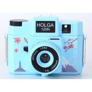 HOLGA ホルガ フィルムカメラ H-120N ライトブルー ブローニーフィルム使用 日本限定デザイン