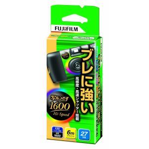 富士フィルム インスタントカメラ 写るんです 1600 Hi-Speed 27枚撮り フラッシュ付