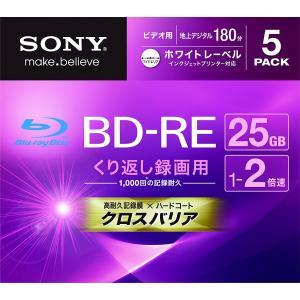 ソニー ビデオ用BD-RE 書換型 片面1層25GB 2倍速 ホワイトプリンタブル 5枚パック 5BNE1VGPS2
