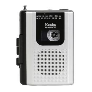 ケンコートキナー AM FMポ ラジオカセットレコーダー KR-008AWFRC 災害時の備えにも