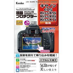 ゆうパケット対応 ケンコー 液晶保護フィルム キヤノン EOS Kiss X9i Kiss X8i Kiss X7i 用|mono-pocket