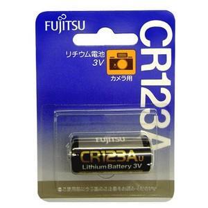 ゆうパケット対応 富士通 リチウム電池 CR123A