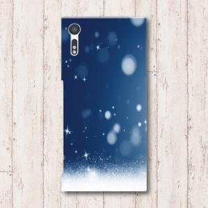 スマホケース ハードケース Android アンドロイド 雪 風景|monobase