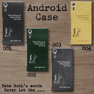 スマホケース ハードケース Android アンドロイド 名言 格言 チョーク文字 タイプ文字 ベーブルース ベースボール 野球 黒板調 古い手紙調|monobase