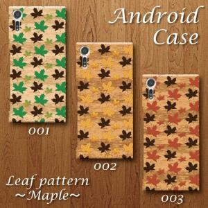 スマホケース ハードケース Android アンドロイド 楓 メイプル 紅葉 もみじ 木目調 楓の葉 落ち葉 色葉模様 メープル|monobase