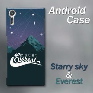 スマホケース ハードケース Android アンドロイド エベレスト 星空 山頂 景色 自然 夜空 風景|monobase