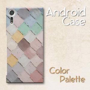 スマホケース ハードケース Android アンドロイド 水彩 絵具 カラーパレット 水彩画調 淡い シンプル|monobase