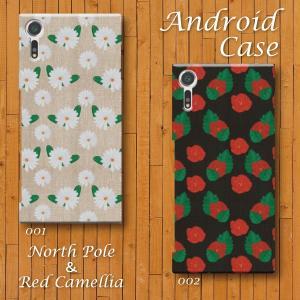 スマホケース ハードケース Android アンドロイド 花柄 ノースポール レッドカメリア 布地調 優しい 椿 ツバキ フラワー|monobase