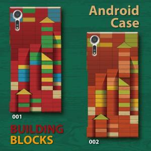 スマホケース ハードケース Android アンドロイド 積み木 ブロック 木目調 レトロ調 アンティーク調 カラフル monobase