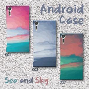 スマホケース ハードケース Android アンドロイド グラデーション 水彩画調 海と空 シンプル 絵具調|monobase