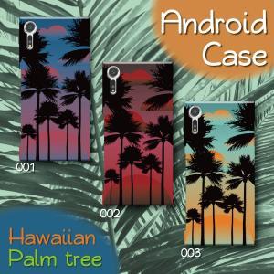 スマホケース ハードケース Android アンドロイド ハワイアン ヤシの木 ボタニカル 南国 サンセット 夕焼け 朝焼け シルエット 風景|monobase