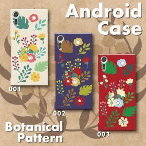 スマホケース ハードケース Android アンドロイド ボタニカル柄 花柄 北欧調 木の葉 花 草花 フラワー 植物柄|monobase
